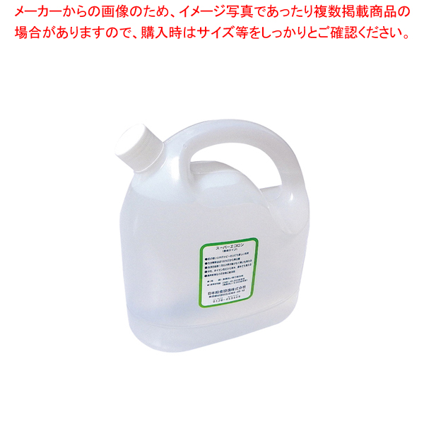 スーパーエコロン(超強力万能洗浄液) 5L(濃縮タイプ)【メイチョー】【洗浄剤 】