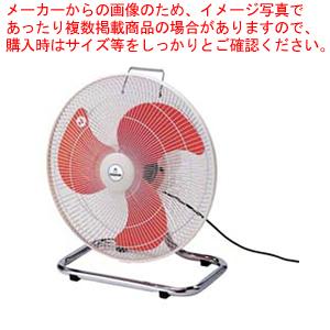 コンドル スーパーファンS(送風機)【 送風機 】 【メイチョー】