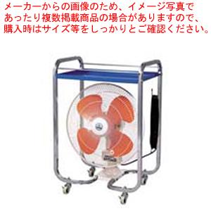 コンドルスーパーファンDX(送風機)【 送風機 】 【メイチョー】