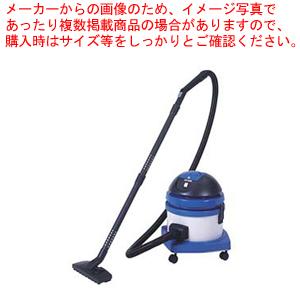 バキュームクリーナー CVC-203 (乾式) 【メイチョー】