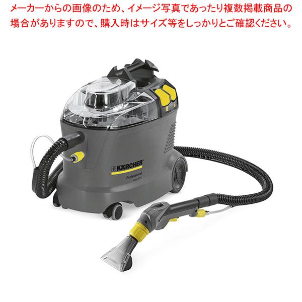 ケルヒャー カーペットリンスクリーナー Puzzi8/1C【メイチョー】<br>【メーカー直送/代引不可】