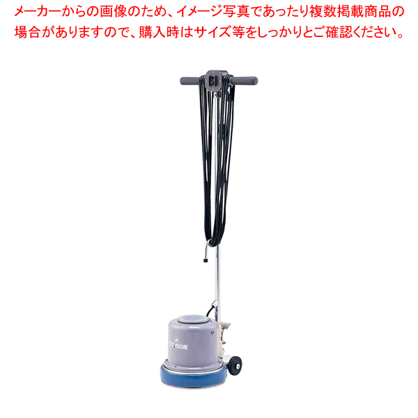 ポリシャー CP-8【 床清掃用品 】 【メイチョー】