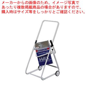 一斗缶スタンド KK-18【 缶きり 缶用品 】 【メイチョー】