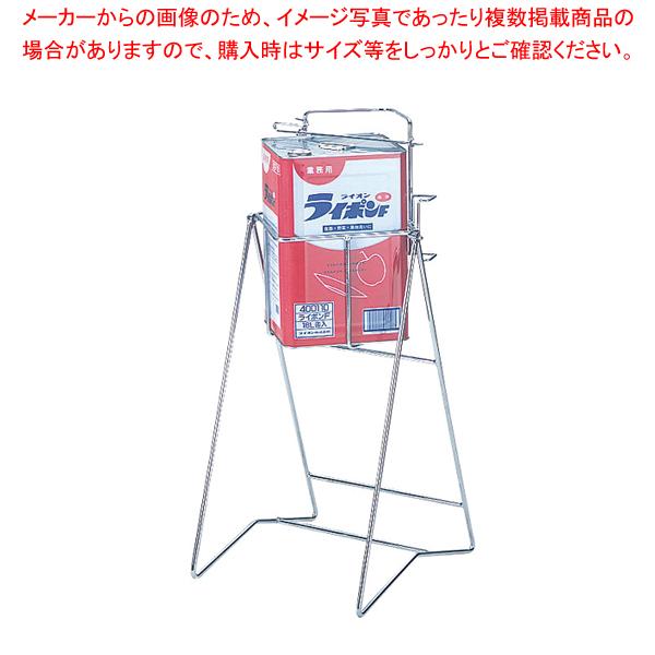 スチール缶スタンド 角缶用 KC-01【 メーカー直送/代引不可 】 【メイチョー】