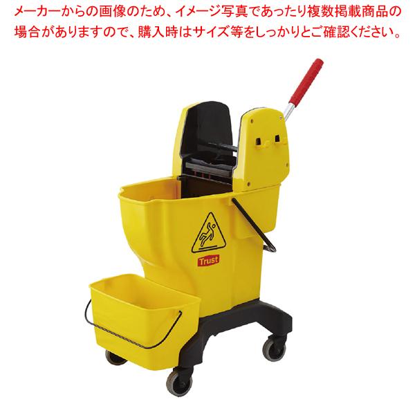 トラスト オールインワンバケット 5211 イエロー 【メイチョー】