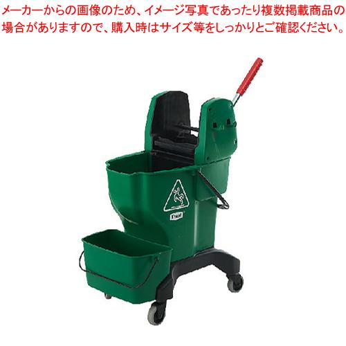 トラスト オールインワンバケット 5211 グリーン 【メイチョー】