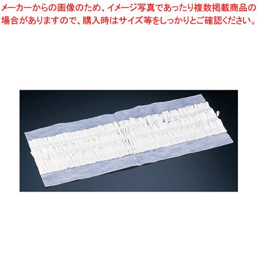 ライトダスターW W-69 (120枚入)【メイチョー】【化学モップ関連品 掃除道具 】