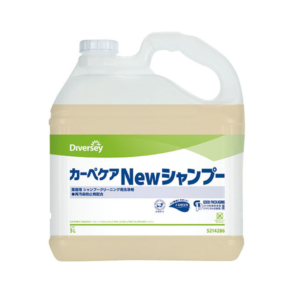 シーバイエスシャンプークリーニング用洗剤 ニューシャンプー 5L 【メイチョー】