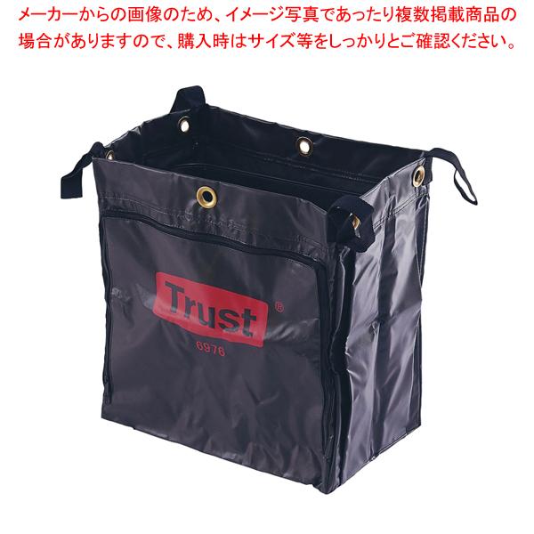 トラスト ルームメイキングカート用 ショートポリテナー 6976 【メイチョー】