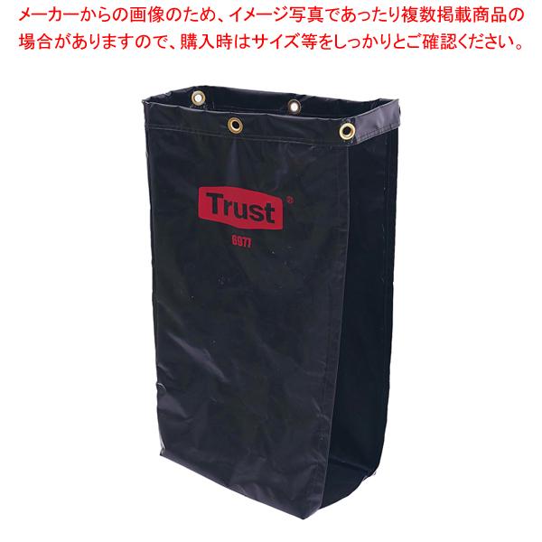 トラスト ルームメイキングカート用 ストローバッグ 6977 【メイチョー】