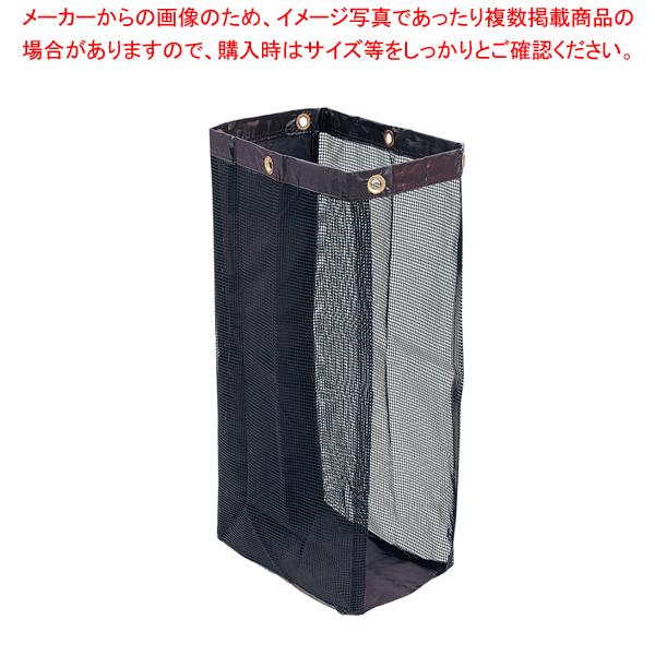トラスト ルームメイキングカート用 メッシュリネンバッグ 6974 【メイチョー】