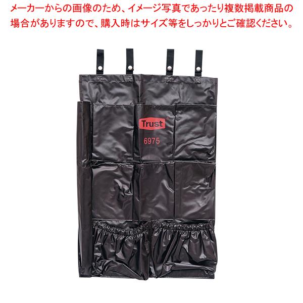 トラスト ルームメイキングカート用 オーガナイザー 6975 【メイチョー】