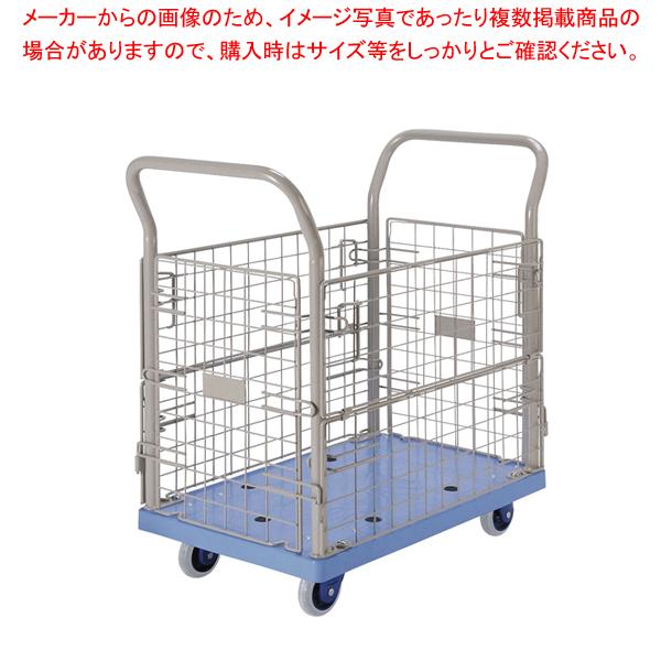 環境静音 金網付 樹脂台車 NP-107GS【メイチョー】【メーカー直送/後払い決済不可 】