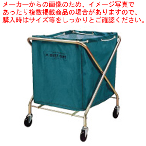 ダストカート Y-1 大 【メイチョー】