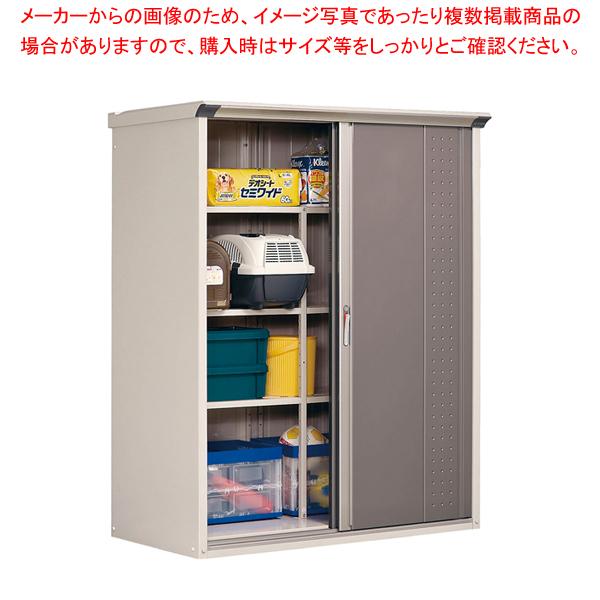 タクボ物置 GP-157AFCB 【メイチョー】
