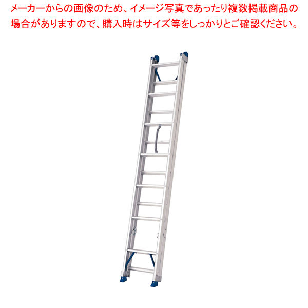 アルミ押し上げ式2連はしご LQ2-2.0-34 【メイチョー】
