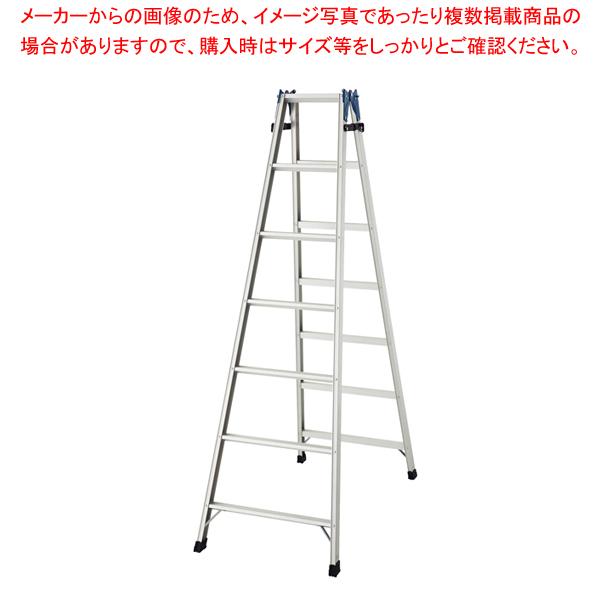 梯子兼用脚立 RD型 RD2.0-21 【メイチョー】