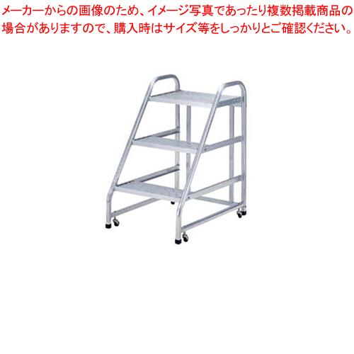アルミ作業台 CSA-90B【 メーカー直送/代引不可 】 【メイチョー】