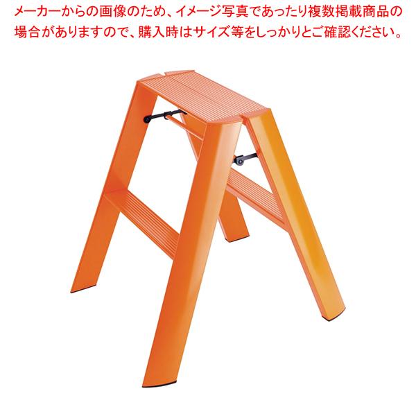 ルカーノ ステップスツール ML2.0-2 オレンジ 【メイチョー】