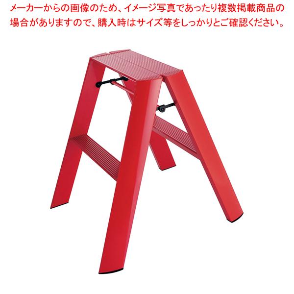 ルカーノ ステップスツール ML2.0-2 レッド 【メイチョー】