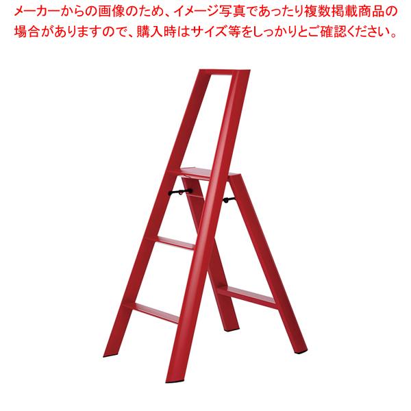 ルカーノ ステップスツール ML2.0-3 レッド 【メイチョー】