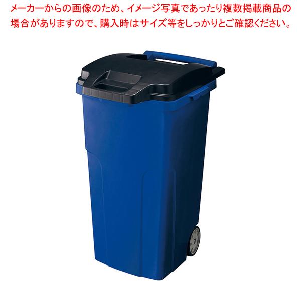 リス キャスターペール 4輪 ブルー 90C4 【メイチョー】
