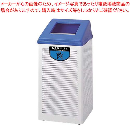 リサイクルボックス RB-PK-350 (中)ブルー もえないゴミ【メイチョー】【メーカー直送/代引不可 業務用 ダストボックス ゴミ箱 分別 大型ごみ箱】