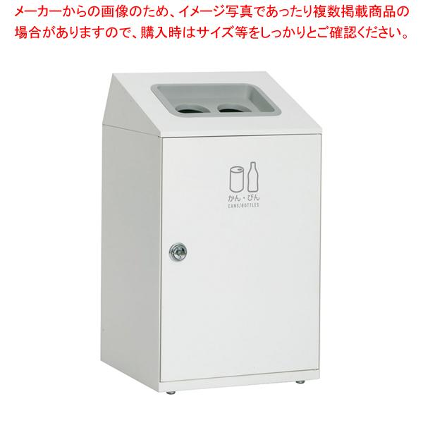 6-1257-0202 分別屑入 ニートSTF かん・びん・PB用 【メイチョー】