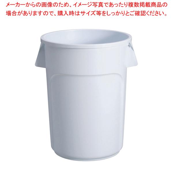 トラスト ラウンドコンテナ 1014 166L ホワイト 【メイチョー】