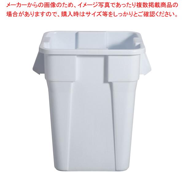 トラスト スクエアコンテナ 1233 ホワイト 【メイチョー】
