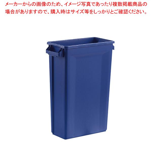 トラスト スリムレクタングルコンテナ 1211 60L ブルー 【メイチョー】