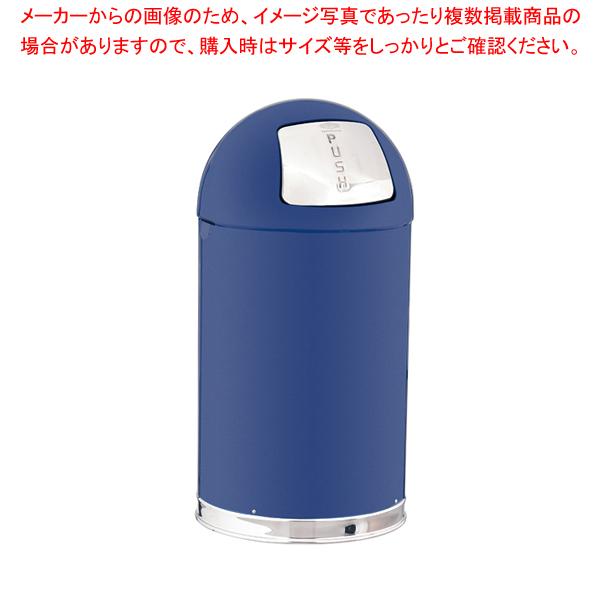 トラスト ラウンドトップ ダストボックス 2363 56L ブルー 【メイチョー】