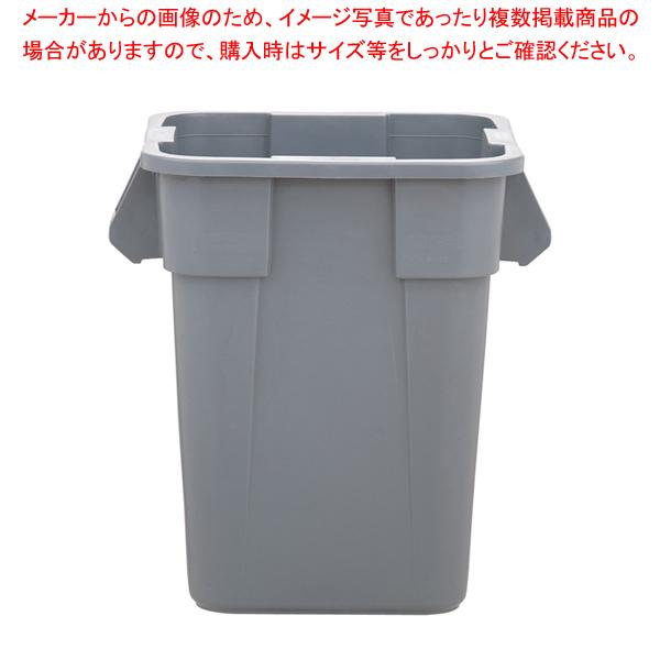 スクエア・ブルートコンテナ No.3536 グレー 【メイチョー】
