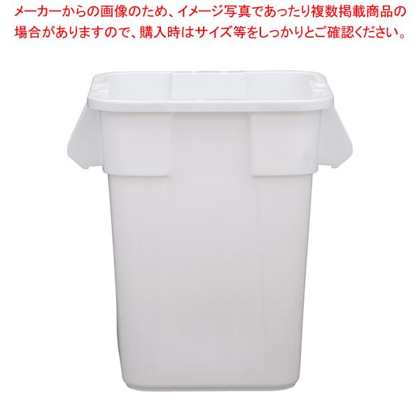 スクエア・ブルートコンテナ No.3536 ホワイト 【メイチョー】