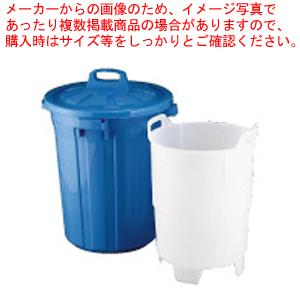 生ゴミ水切容器 GK-60 (中容器付) 【メイチョー】【ゴミ受け ネット 】
