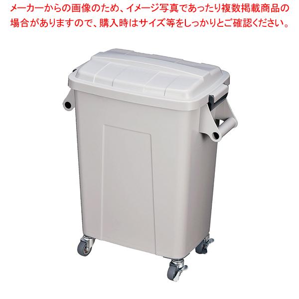 トンボ 厨房ペール(キャスター付) 45型 グレー 【メイチョー】
