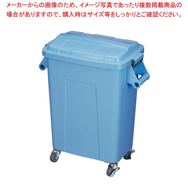 トンボ 厨房ペール(キャスター付) 45型 ブルー 【メイチョー】