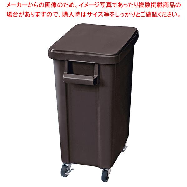 リス 厨房用キャスターペール(排水栓付) 45型 ダークグレー 【メイチョー】