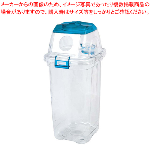 セキスイ 透明エコダスター #45 ビン用(ブルー) 【メイチョー】