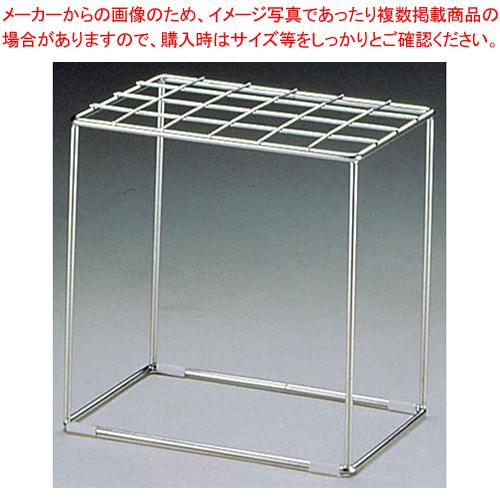 18-8トイレ小物置台(小)YE-07-SA 【メイチョー】