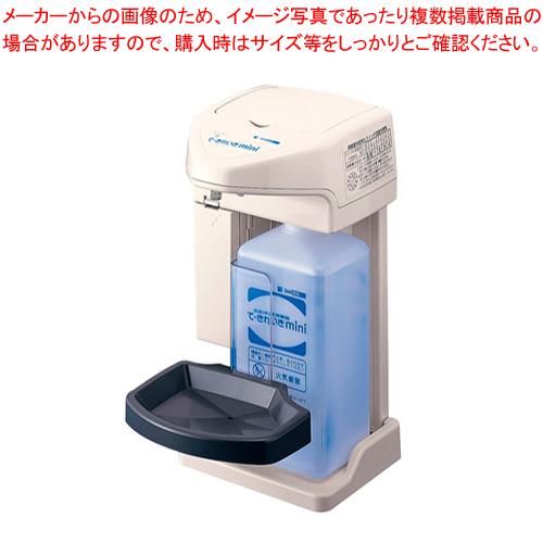 自動手指消毒器 て・きれいきMINI TEK-M1B-2【メイチョー】<br>【メーカー直送/代金引換決済不可】