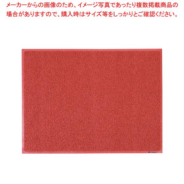 3M エキストラデューティ(裏地なし) 900×1200mm 赤【メイチョー】【玄関入口用マット 】