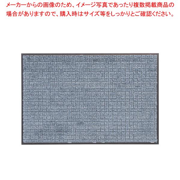 ネオレインマット 600×900 グレー 【メイチョー】