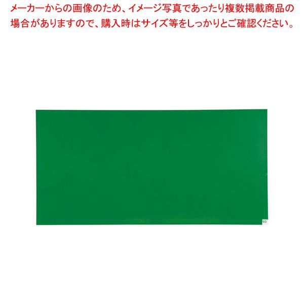 粘着マットシートG(1シート60枚層) 600×1200【メイチョー】【マット 】