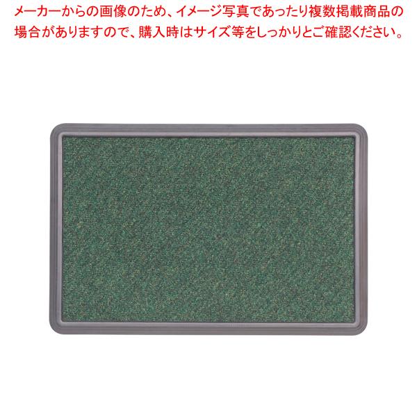 消毒マットセット 600×900 緑【メイチョー】【玄関入口用マット 】