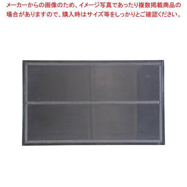 吸油マット用ベース 900×1500【 油取りマット 】 【メイチョー】