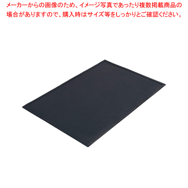 3M 油取りフロアシート専用マットベース 900×600用 【メイチョー】