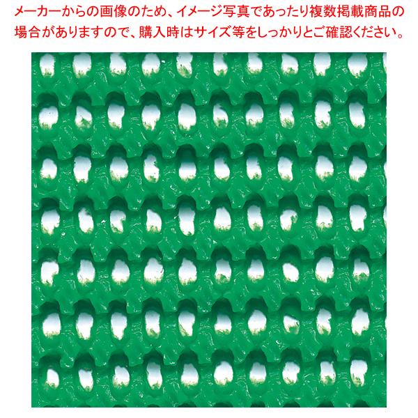 ダイアマットAH ライトグリーン 【メイチョー】