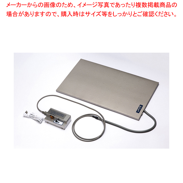 ピオニー 足温器(オールステンレス製) SP-105B 【メイチョー】