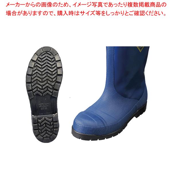冷蔵庫長靴 -40℃ NR021 24cm 【メイチョー】